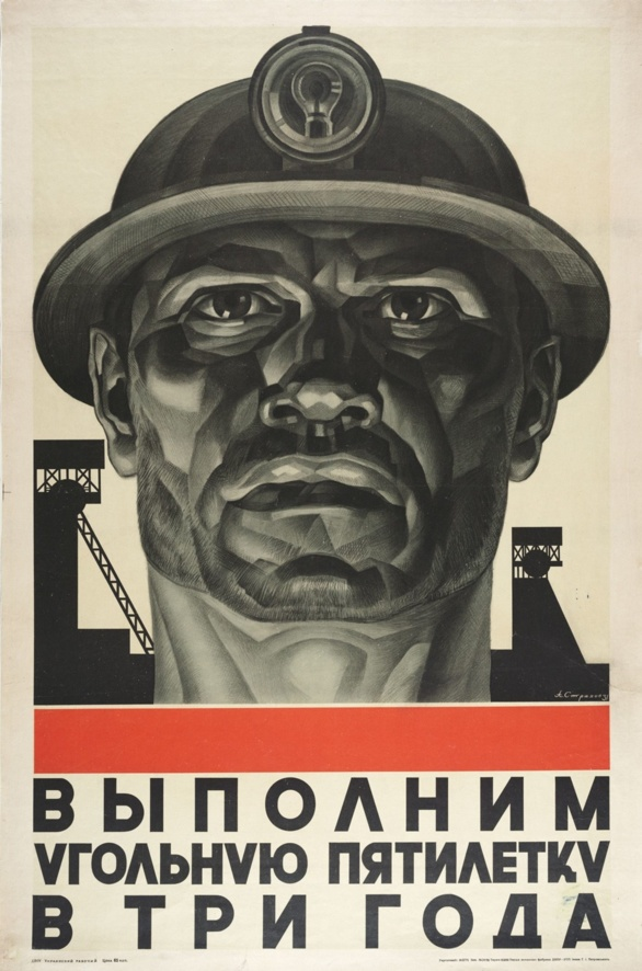 Cartel de Propaganda de la URSS