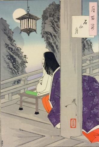 Ishiyama Moon, Lady Murasaki pintado por Tsukioka Yoshitoshi 1889