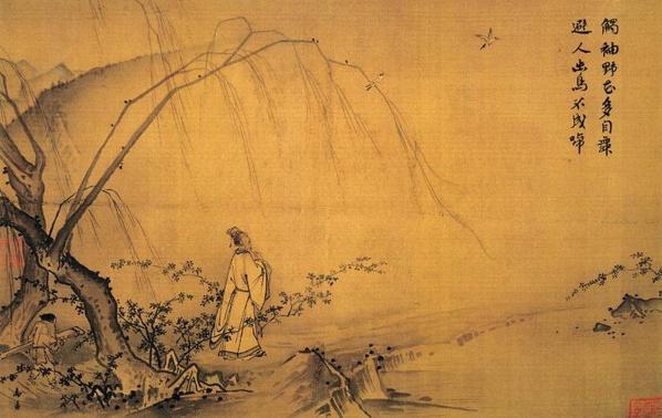 Paseando por el camino en primavera de Ma Yuan (1160-1225)